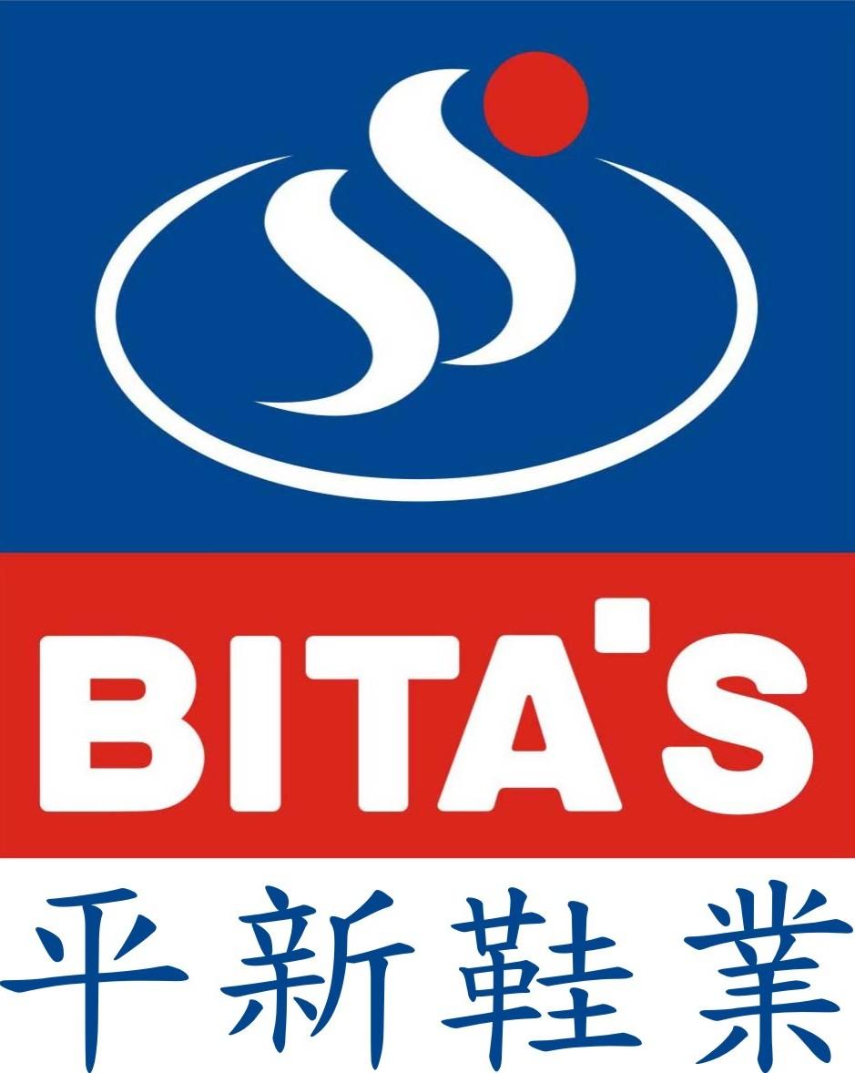 Công ty sản xuất hàng tiêu dùng Bình Tân